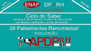 ENAP – DP e RH – DE 09 À 20/11/20 – COM PARTICIPAÇÃO DE PAULO GOMES